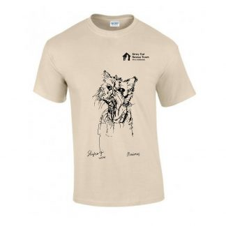 Max Sketch T-Shirt