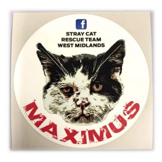 Maximus Sticker