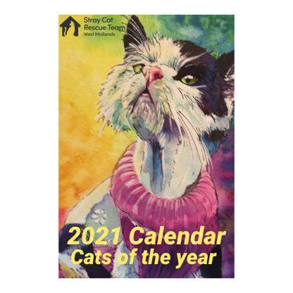 SCRT Calendar
